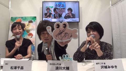 【AnimeJapan2018】日テレブースLIVE配信!-1日目-
