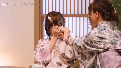 水瀬いのりと大西沙織のPick Up Girls! #25 【華道に挑戦!】