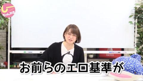 井澤詩織のしーちゃんねる 第72回