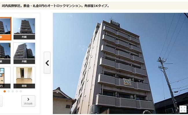 kawachinagano1.jpg