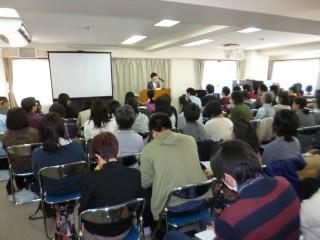 教師研修会