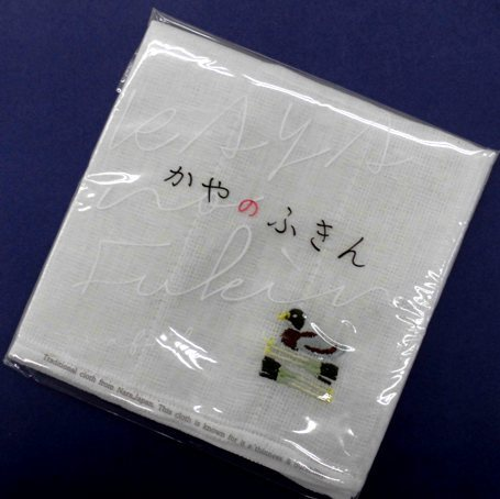 はんかてぃーなど201801 (1)