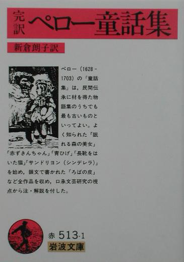 00325131.jpg