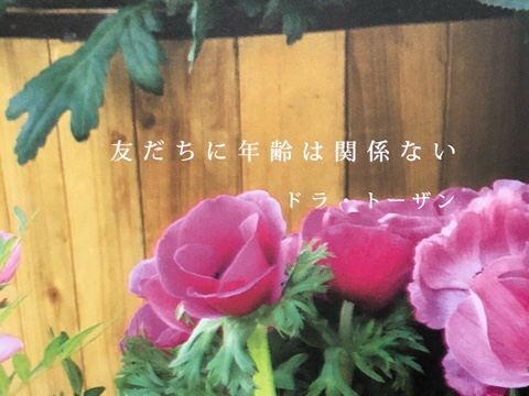 fc2blog_20180306185449a5c.jpg