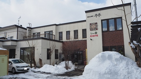 札幌市 土土(ドド)カフェ
