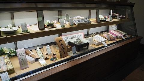 札幌市 北の和菓子 四代 嘉心 (かしん)