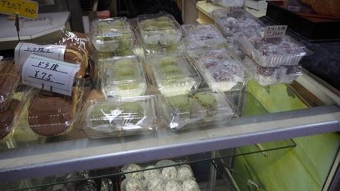 札幌市 福屋餅菓子舗☆コーヒー大福