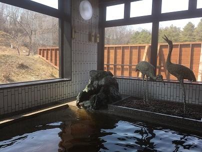 ふる里の名湯 鶴の湯温泉