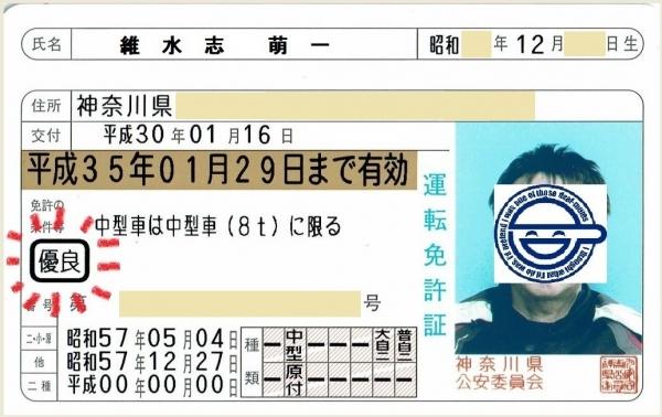 20180116f.jpg