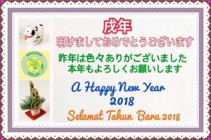新年カード