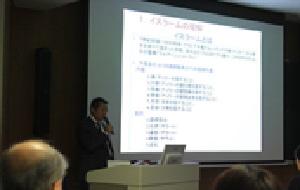松本大学ハラールセミナー_講演の模様