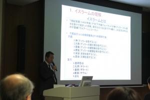 松本大学ハラールセミナー
