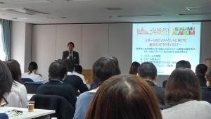 東京ビジネスサービス_セミナ