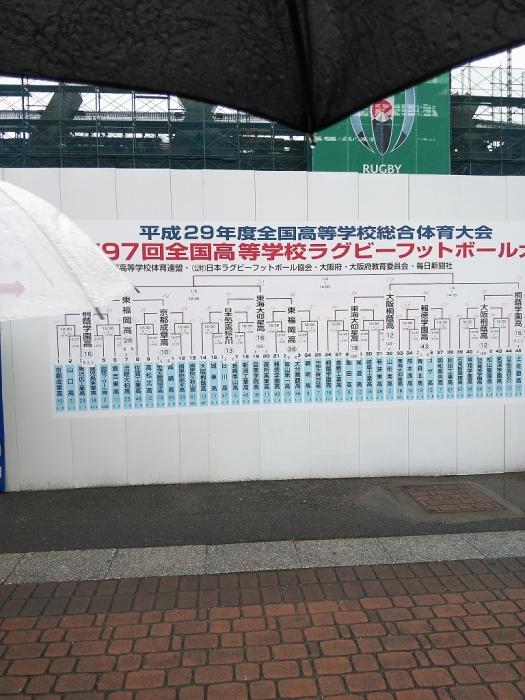 DSC_0062 (1)