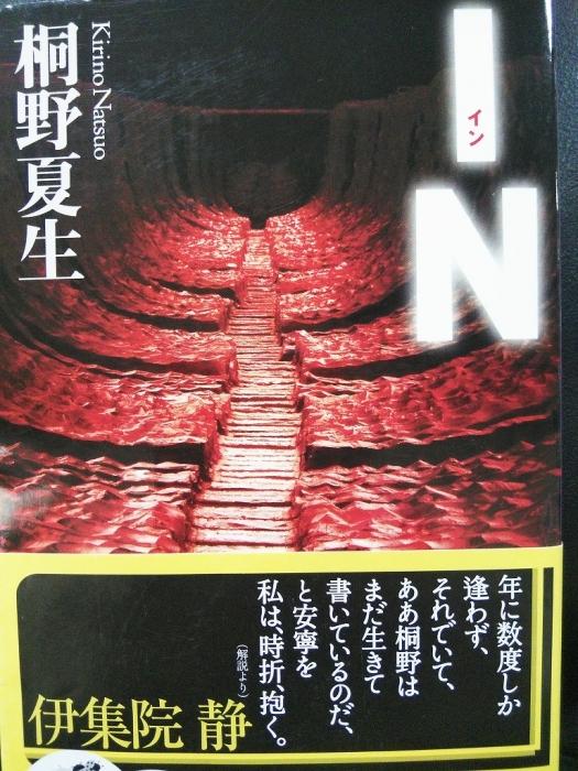 DSC_0061 (4)