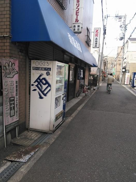 DSC_0031 (1)