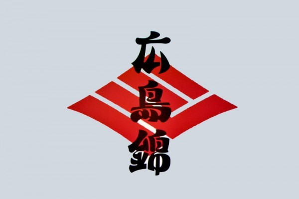 HNishiki12_2329ds-600x399.jpg