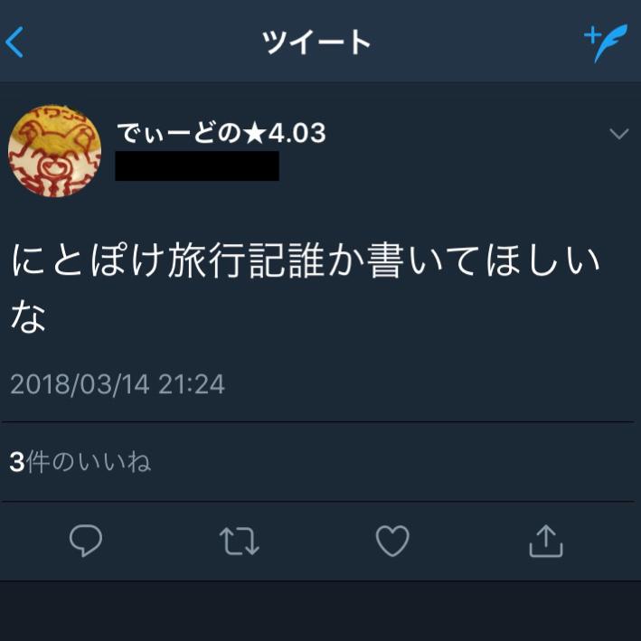 201803221536467f2.jpeg