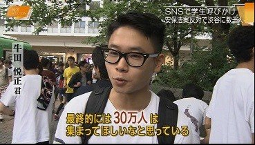 SEALDs 牛田 ラッパー 未来のための公共 パヨク ReDEMOS T-nsSOWL 偏差値28 負神 逆神 SASPL アップデート