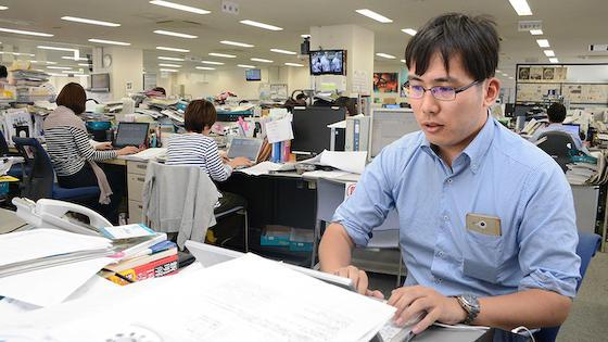 琉球新報 ネトウヨ パヨク