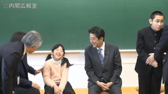 印象操作 週刊文春 フェイクニュース ネガキャン