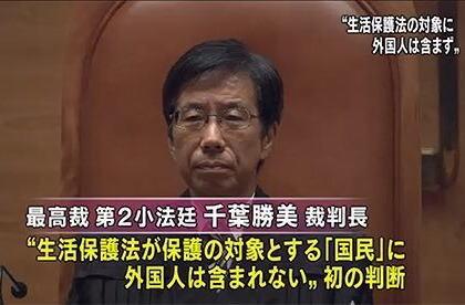 神戸市会議員、非公表だった「外国人世帯に生活保護費がいくらかかってるか」を調査→ 神戸市だけで年間58億9520万円も発生、受給者は2384世帯3389人