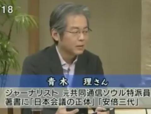 青木理、サンモニで北朝鮮を必死に擁護「日本は北朝鮮を不愉快と見てるが、不愉快という世論一色になると外交の選択肢が狭まる」「日本は北朝鮮との間に戦後賠償が終わってないから負い目も有る。日本は圧力だけでいいのか」(動画)