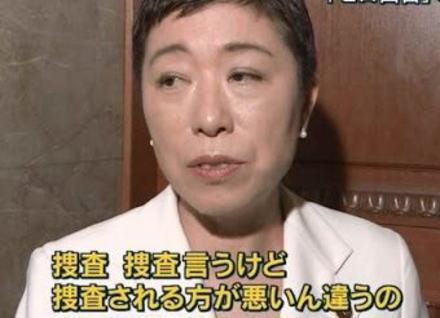 労働組合「連帯ユニオン関西生コン支部」に強制捜査か(動画)