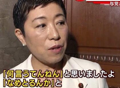 立憲民主党・辻元清美氏、FBの「バカげた野党の質問」に「いいね」を押した安倍昭恵氏にご立腹 「なぜ『いいね!』を押したか証人喚問に来ていただいて、お聞きしたい」