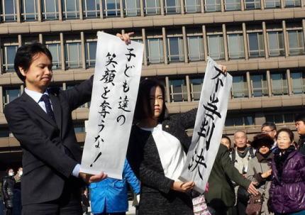 朝鮮学校への補助金の不交付決定の決めた大阪府と市に対し取り消しを求めた控訴審判決、朝鮮学校側の敗訴を棄却 … 朝鮮学校「教育の場に政治・外交問題を持ち込んではならない」と憤慨 - 大阪高裁