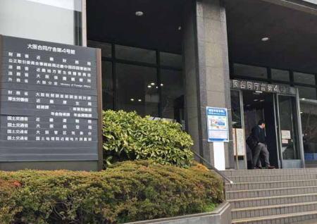 財務省、近畿財務局に森友学園への国有地売却に関する決裁文書を改竄するように指示するメールを送る … 大阪地検特捜部がメールを入手し内容を精査中