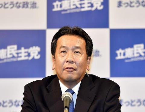 立憲民主党・枝野幸男代表「佐川前国税庁長官の証人喚問は違法な証言拒絶だ!偽証、あるいは偽計業務妨害にあたるのは明々白々だ」