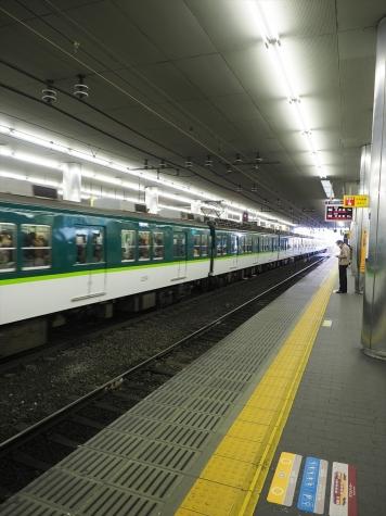 京阪電鉄 2200系 電車【京橋駅】