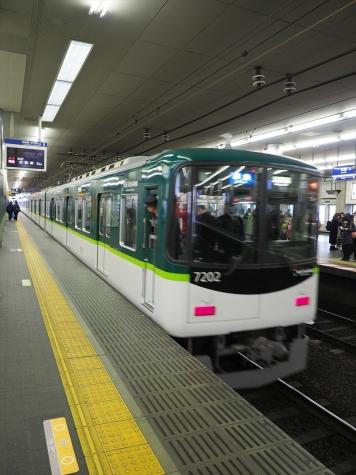 京阪電鉄 7200系 電車【京橋駅】