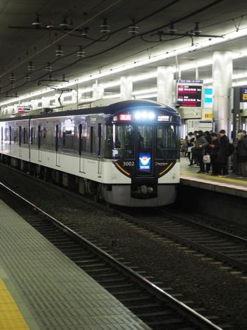 京阪電鉄 3000系 電車【京橋駅】