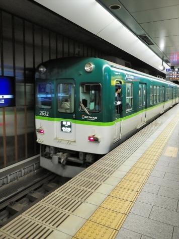 京阪電鉄 2600系 電車【渡辺橋駅】