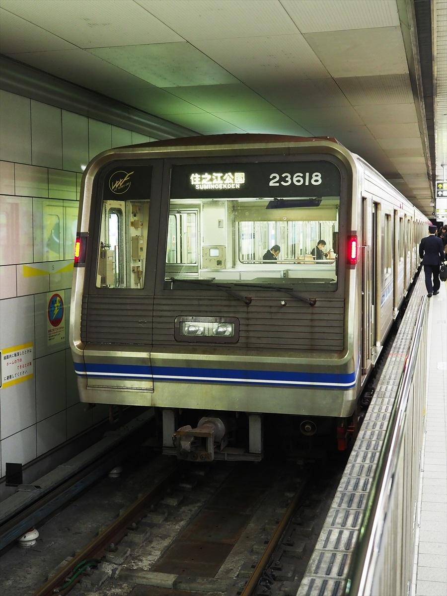 P2180950TR_R2018.jpg