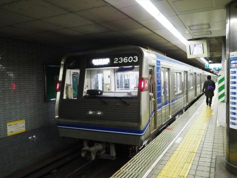 大阪市営地下鉄 四つ橋線 23系 電車【肥後橋駅】