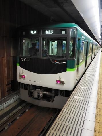 京阪電鉄 7000系 電車【中之島駅】