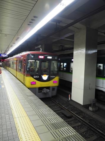 京阪電鉄 8000系 電車【天満橋駅】