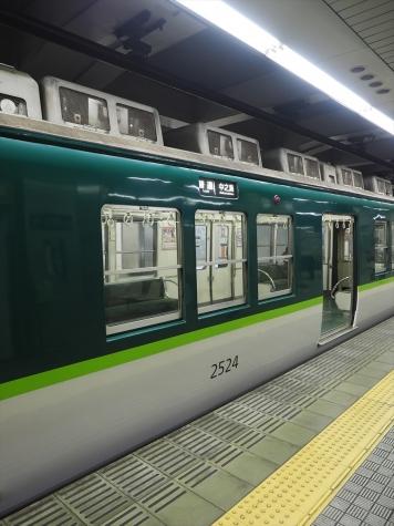 京阪電鉄 2400系 電車【天満橋駅】