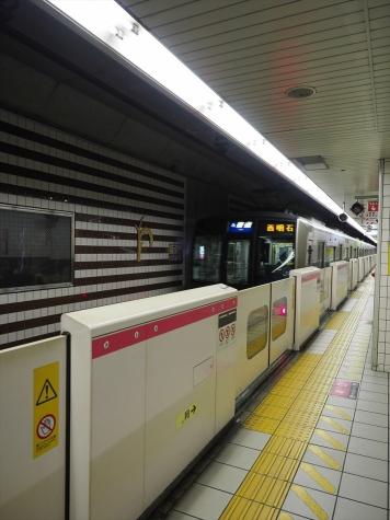 JR 北新地駅