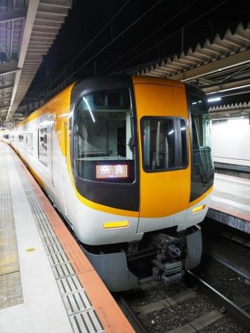 近畿日本鉄道 22000系 「ACE」リニューアル車【近鉄 京都駅】