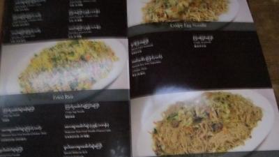 ミャンマー ヤンゴン susu 10 (2)
