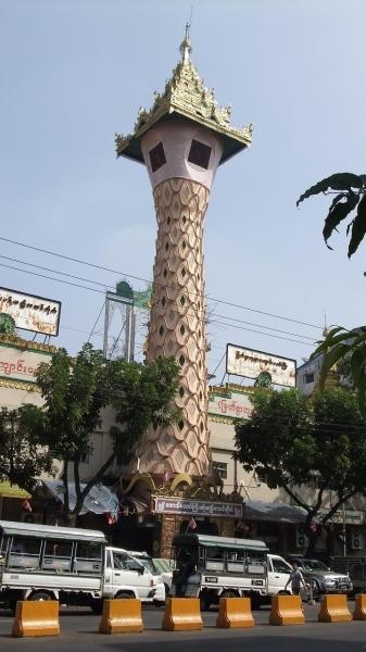 ヤンゴン ダウンタウン2 (1)