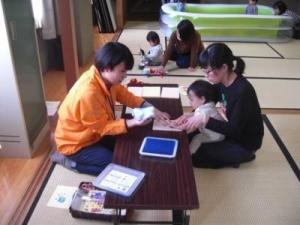 移動児童館 生涯学習センター03