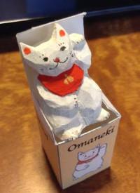 小嶋伸さんの招き猫