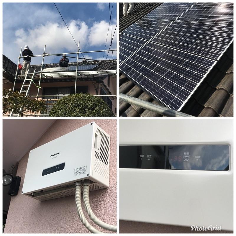 久々の太陽光発電