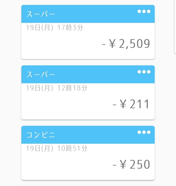 2018022019011884f.jpg
