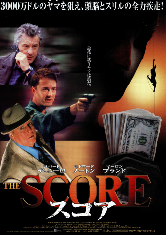 "ON AIR#3953 ""THE SCORE(2001)"""
